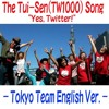 The Tui-Sen(TW1000) Song