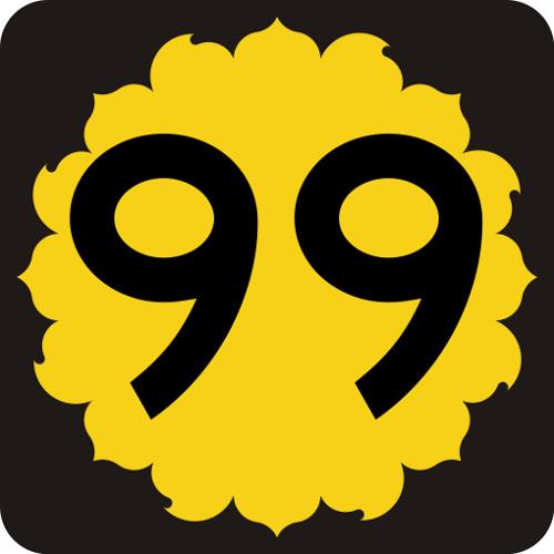 hugo - 99 problems (JPOD remix) (FREE DL IN DESCRIPTION)