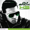 De Daru (Desi Mix) ft. Gaurav Bangia, Lalit Sharma & Earl D'Souza