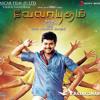 Vijay song - www.tamilrockers.com