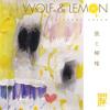 01 Wolf &Lemon