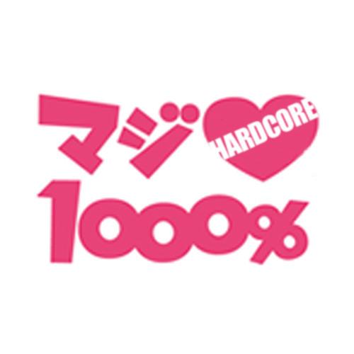 P*Light - マジHARDCORE1000%