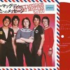03 If I Could Be Your Man (Non-LP B-