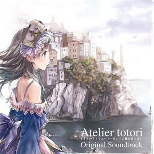 Atelier Totori -  Pilgrimage