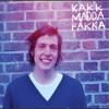 Kakkmaddafakka - Restless Portada del disco