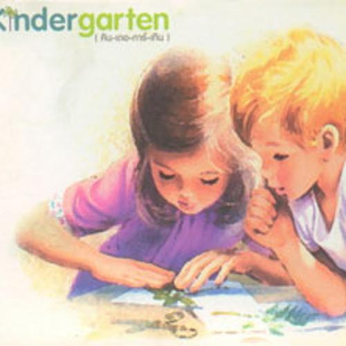 Kindergarten - เธอจะเปลี่ยนไปไหม(dare not)