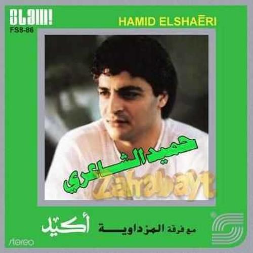 اكيد حميد الشاعري مع الكينج محمد منير