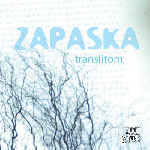 Zapaska - Airplaine (UKR Leetak)