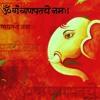 Jallosh Ganesh Aagamaan