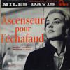 Miles Davis — Florence Sur Les Champs-Élysées [SVRT Edit]