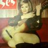 NE VARSA BENDE VAR - AJDA PEKKAN - 1976