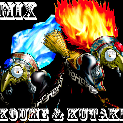 Koume and Kotake / Twinrova Theme (ZMiX Remix) Zelda: Ocarina Of Time