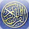 Qari Zubayr Sahab 1