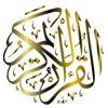Qari Zubayr Sahab 2