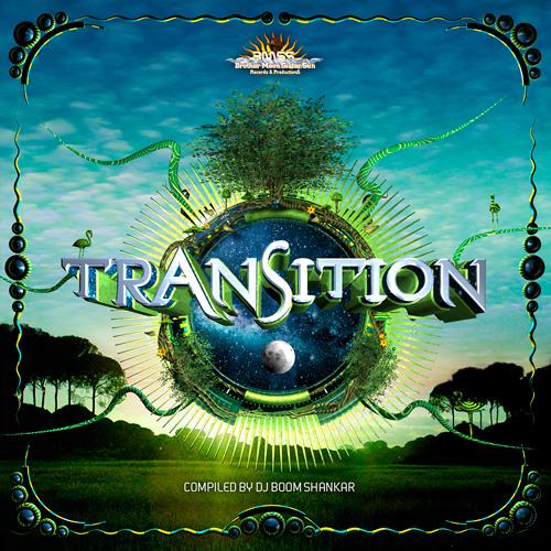 Multiman - Transition