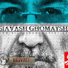 Siavash Ghomayshi - Baazi OFFICIAL VIDEO HD