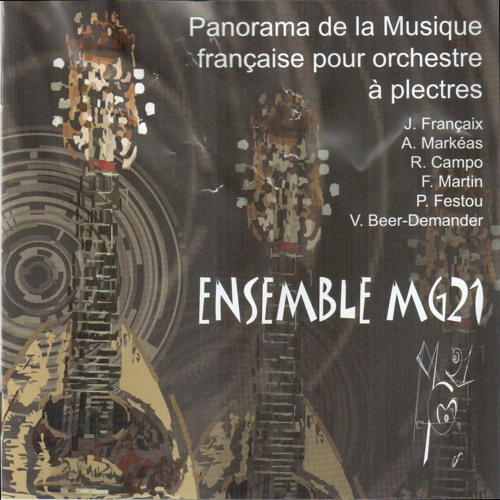 CD Mg21