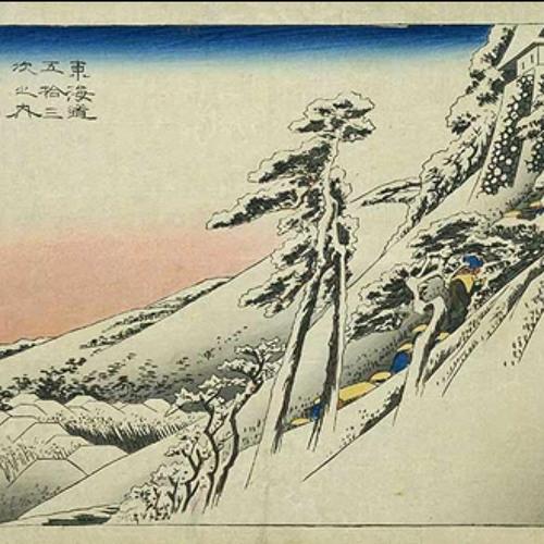 "KAMAKAZI divine wind RMX""SubAddiction"""
