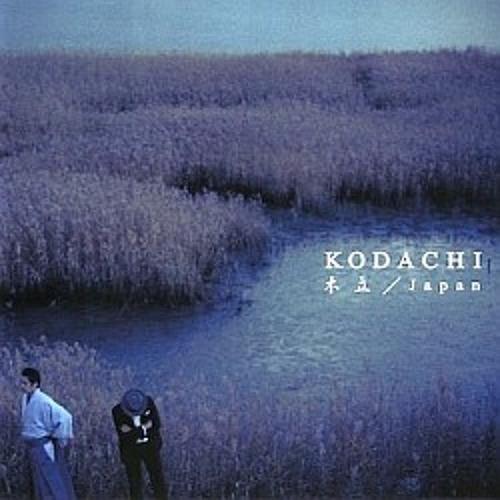 03 「Japan」 KODACHI 作曲