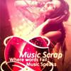 Thee Illai - Music Scrap