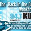 102.7 Da Bomb & 94.7 KUMU Labor Day Weekend Mixes (Promos)