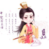 OST-Luc Tieu Phung - Lam Chi Dinh