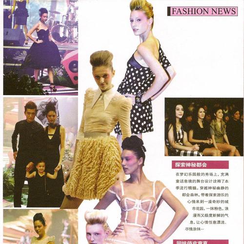 Fashion Show Intro Music