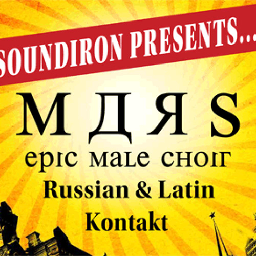 Mars Epic Russian & Latin Male Choir