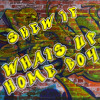 What Up Home Boy (You Got A Beat) (Original Mix)