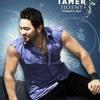 Tamer Hosny-Ely Gay A7la(Tonic - Push It) Dj Galaxy Remix