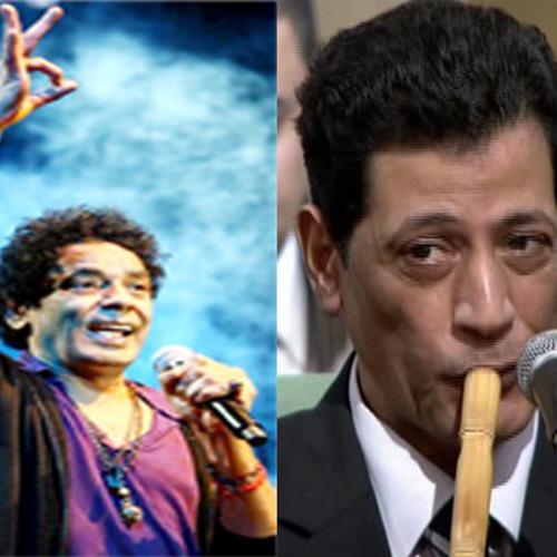 Mohamed Mounir..3ally Sotak