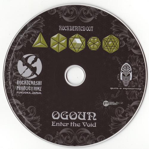 ogoun - enter the void