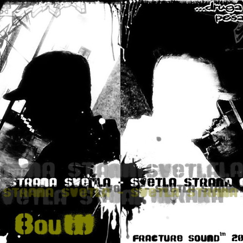 BouW - Rat za muziku ft. SKid