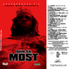 3.DJ Khaled - It Aint Over Till Its Over f. Mary J Blige,Fabolous & Jadakiss