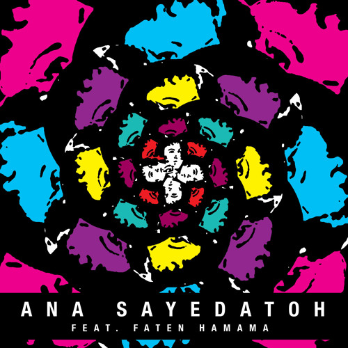 Ana Sayedatoh extended version