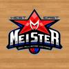 Meister Mixtape (2011 NBA All-Star Edition)