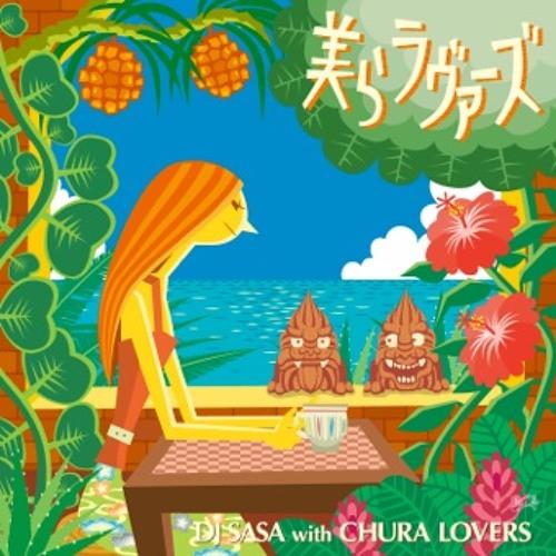 てぃんさぐぬ花(Thinsagu nu hana)