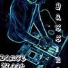 DJ YASSINE VOL1 ALORS EN DANCE REMIX