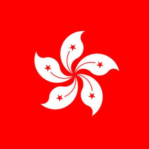 Hong Kong House Music