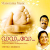 Omana thinkal pakshi...in K.S.Chithra's voice