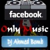 Download حصريا على دي جي احمد بومب مهرجان بيوها. لــ اشباح الشرقية النجم اوزة واستديو ابو مالك Mp3