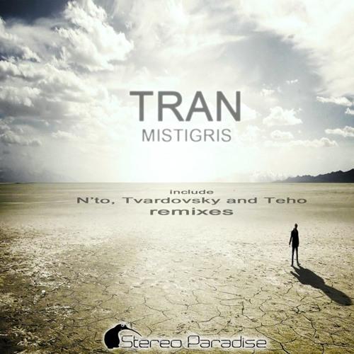 Sleepless ( webcut ) [ Mistigris EP ] Stereo Paradise Records