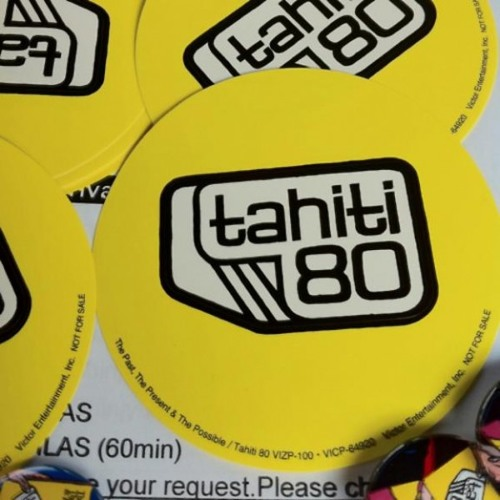 Tahiti 80 - Defender (Meridians Remix)
