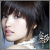 Kym Jin Sha - Bu Ke Si Yi