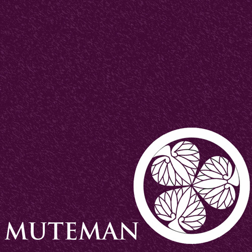 MuteMan - Don't you see (PREVIEW) - (BLACK REEL)