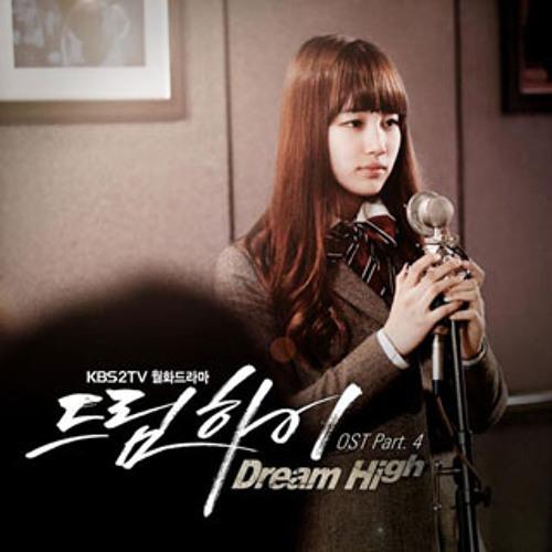 OST. Dream High - 겨울아이 - 수지(Suzy)