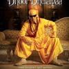 Download Bhool Bhulaiyaa-Dirty Beat's Mix Mp3