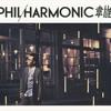 韋雄(Phil)12愛與痛的邊緣(原唱:王靖雯)~Phil.Harmonic|www.facebook.com/FayeWongsEra