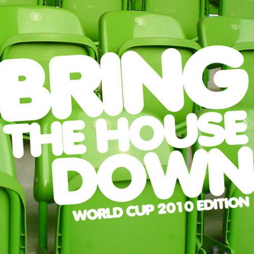 Marshian - (Move The House Down) 2011
