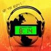 B14 - MY BEAUTIFUL WORLD